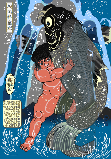 エクセルで描く歌川国芳の「坂田怪童丸」
