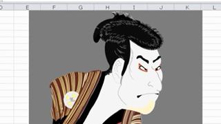 【動画】Excelで描いた絵、浮世絵 写楽の「大谷鬼次の奴江戸兵衛」